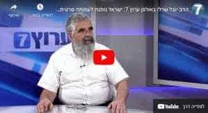 הרב יובל שרלו באולפן ערוץ 7